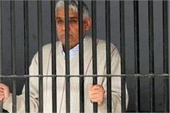 rampal s body 3 witnesses in case of treason murder