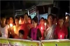 candle march removed by women in case of brother s pregnant sister