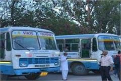 district collects 42 crores worth of new bus deposits
