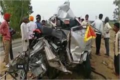 5 pilgrims death in road accident