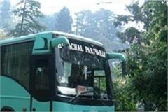defined route on bus service do not start the ones permit cancel