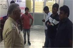 fatehabad chit fund companies raid