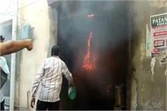 fire in the warehouse of kariyan