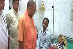 cm yogi reached varanasi tour hospitalized recruitment movements