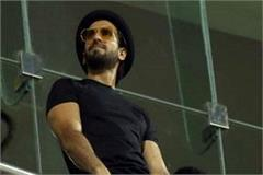 ranveer singh spotted at ipl match latest pictures