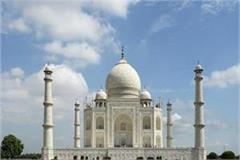 increased threat to the beauty of the taj mahal along with age