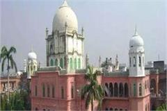 the new fatwa of darul uloom cctv for muslims unapproved