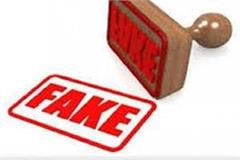 certificates of sarpanchs of 6 villages may be fake