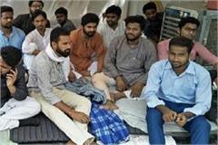 amu hunger strike ended after 15 days