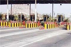 traffic policemen will now be stationed on toll plaza of haryana