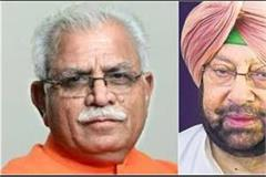 punjab haryana water dispute captain likely to talk of cancellation