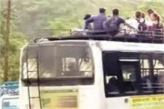 here s the reason for the accident can be overloading