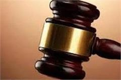 6 accused of panchkula violence acquitted