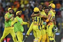 chennai beat hyderabad in first qualifier match for 4 reasons