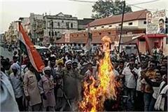 congress protest against arise rate of petrol diesel