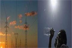 demand for electricity with rising heat in uttar pradesh