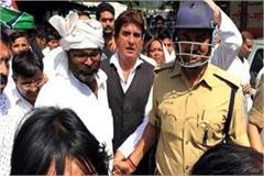 congress leaders including raj babbar filed the case