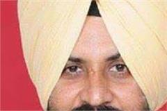 bains big statement on sidhu case