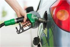 petrol diesel prices up