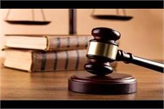 youth gets life imprisonment in death case of bjp leader s son