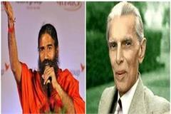 jinnah is not ideal for india s unity and integrity ramdev