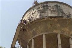 man climbs 100 feet high water tank in faizabad