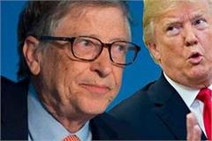 trump twice asked to bill gates difference between hiv and hpv