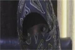 rape with woman by akali leader