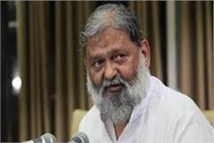 ayushman plan soon loans for no poor treatment vij