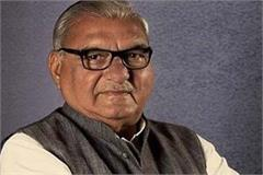 law in bankruptcy in the country hooda