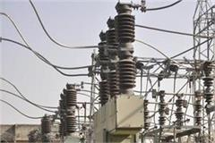 electricity locked by villagers in protest of not getting