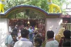 basti tapi dham will be developed as tourist destination