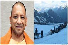 yogi govt to grant kailash manasarovar passengers one lakh
