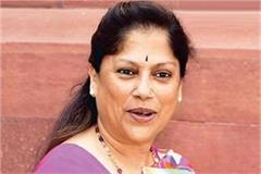 sports minister yashodhara raje scindia cm s fitness challenge