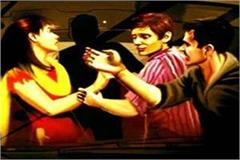 gang raped dalit girl gets raped by policeman