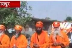 gurdwara sahib village sarfkot