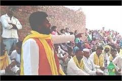 yogi s minister om rajbhar s son s statement