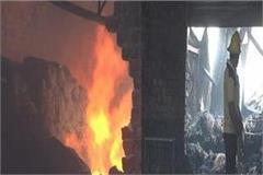 fire in bardana godown