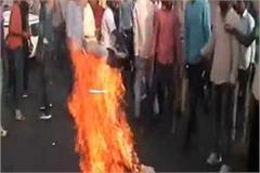 youth withdraw trials junk cremation in protest against jinnah s photograph
