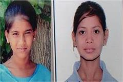 missing students recovered from bahadurgarh