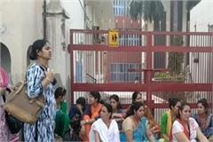 teachers lock up at private education institute in bhiwani
