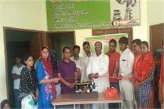 bhiwani facebook library sewing center