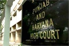 high court rebukes sit said no inquiry information leaked
