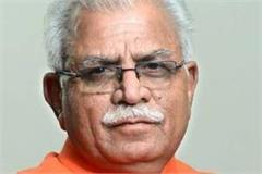 no enhancement policy  will be applicable in new sectors of haryana
