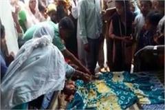 2 children died due to train grip family death