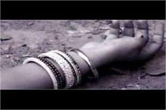 dowry burnt to death on one hand burnt to death if deman