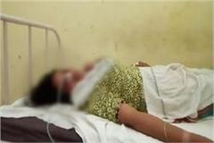 banda rape victim eaten poison treatment in hospital