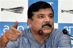 sanjay singh talked to the bjp government said