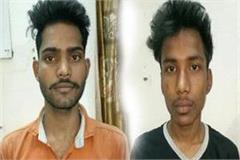 munna bajrangi s 2 shooter arrested