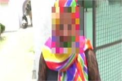 the bjp mla now accused of raped after sengar
